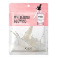 Malissa Kiss Serum Sheet Mask Whitening Glowing 25 มล. (1 แถม 1)