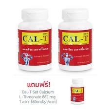 Cal-T แคลเซียม แอล-ทรีโอเนต 882 จำนวน 2 ขวด (60 แคปซูล/ขวด)