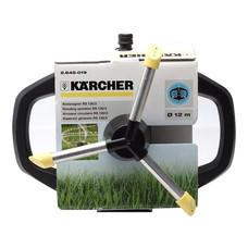 KARCHER DGK4004 สปริงเกอร์ 3 ใบพัดตั้งพื้น