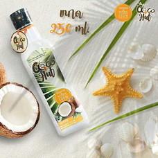 Coco-Hut น้ามันมะพร้าวสกัดเย็น 100% ขนาด 250 มล.