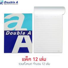 Double A สมุดฉีก A6 80 แกรม 40 แผ่น มีเส้น (แพ็ก 12 เล่ม)