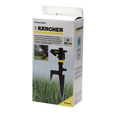 KARCHER DGK4001 สปริงเกอร์ PULSAR(แบบปักพื้น)