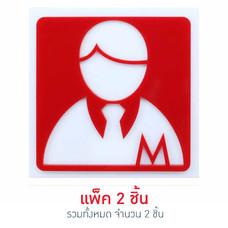 Robin ป้ายอะคริลิค 9.8 x 9.8 ซม. สัญลักษณ์ชาย (แพ็ก 2 ชิ้น) สีแดง