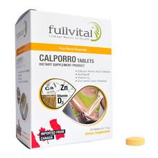 Fullvital Calporo ฟูลไวทอล แคลโพโร 30 เม็ด
