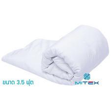 MITEX ปลอกผ้าห่มนวมกันไรฝุ่น Size 3.5 ฟุต