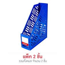Robin กล่องใส่เอกสาร 3.5 นิ้ว 1 ช่อง (แพ็ก 2 ชิ้น) สีน้ำเงิน