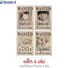 Double A สมุดโน๊ตมุงหลังคา B5 70 แกรม 24 แผ่น คละลาย One Piece Wanted (แพ็ก 4 เล่ม)