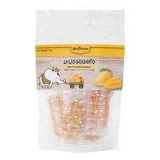 ซันคราวน์ มะม่วงอบแห้ง น้ำตาลน้อย (ซอง)