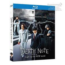 Blu ray Death Note สมุดมรณะ