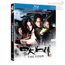 Blu ray 4 มหากาฬพญายม