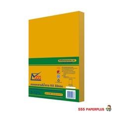 555 PaperPlus ซองเอกสารสีน้ำตาล KA ขนาด 9x12 3/4 นิ้ว (แพ็ก 50 ซอง)