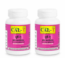 Cal-T ยูซี-ทู พลัส แมกนีเซียม จำนวน 2 ขวด (60 แคปซูล/ขวด)