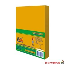 555 PaperPlus ซองเอกสารสีน้ำตาล KA ขนาด 6 3/8x9 นิ้ว (แพ็ก 50 ซอง)