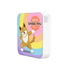 Yoobao Gift Set Micro USB M25V2 Shiba INU