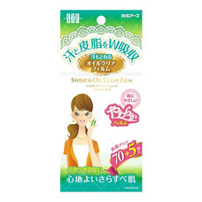Hakugen Sweat And Oil Clear Film 75 แผ่น