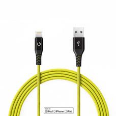 Energea Alutough Lightning MFI 1.5 ม. - Yellow