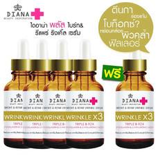 Diana Plus [4 ฟรี 1] Bright & Repair Wrinkle serum 5x10 ก.