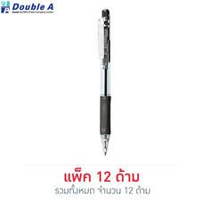 Double A TriTouch Ball Pen ปากกาลูกลื่นด้ามกด 0.7 มม. (แพ็ก 12 ด้าม) สีดำ