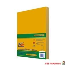 555 PaperPlus ซองเอกสารสีน้ำตาล KA ขนาด 10x14 นิ้ว (แพ็ก 50 ซอง)