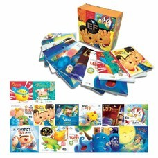 ชุด Box Set นิทานพัฒนาสมอง EF (13 เล่ม)