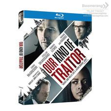 Blu ray Our Kind Of Traitor แผนซ้อนอาชญากรเหนือโลก