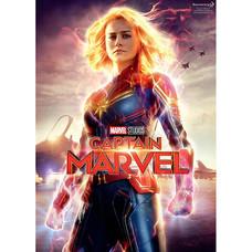 DVD Captain Marvel (2019) กัปตัน มาร์เวล (SE) (เสียงไทย บรรยายไทย)