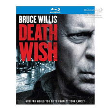 Blu-ray Death Wish นักฆ่าโคตรอึด