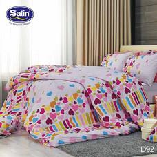 Satin ผ้านวม + ผ้าปูที่นอน ลาย D92 5 ฟุต