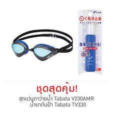 Thai Sports เซ็ต Tabata V230AMR goggles for racing และ Anti Fog Tabata Model TV330