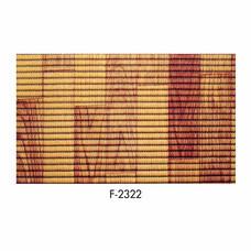 WSP พรมลูกฟูก Super Carpet (40 x 65 ซม.) BM-23/F2322