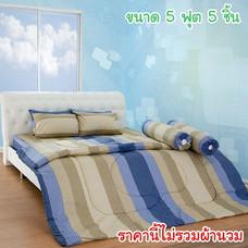 Syndex ผ้าปูที่นอน รุ่น Premium SD-P0002