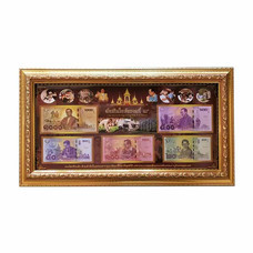 เยี่ยมศิลป์ กรอบภาพ ธนบัตร สะสมของในหลวงราชกาลที่ 9 (พื้นแดง ) YS-0039