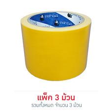 Panda Tape เทปผ้า 72 มม. x 10 หลา (แพ็ก 3 ม้วน) สีเหลืองเข้ม