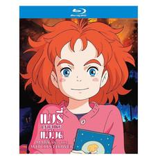 Blu-ray Mary and the Witch's Flower แมรี่ผจญแดนแม่มด