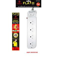 Flash ปลั๊ก 4 ช่อง 1 สวิทซ์ สายไฟ 3 ม. รุ่น CF-141/3m