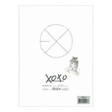 CD EXO The 1st Album XOXO Hug Version (Chinese) [LOCAL]