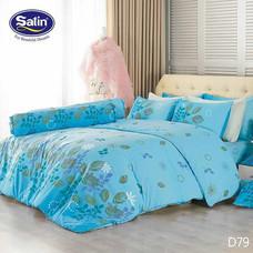 Satin ผ้านวม + ผ้าปูที่นอน ลาย D79 5 ฟุต