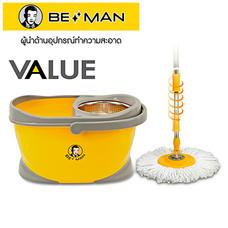 Be Man ชุดถังปั่น รุ่น Value แถมฟรี ผ้าไมโครไฟเบอร์ 2 ผืน
