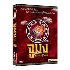 DVD Boxset จูมง1