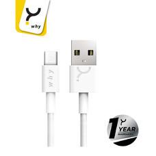 Why Micro USB 1 ม. Urbane 2 White