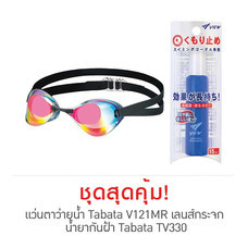 Thai Sports เซ็ต Tabata V121MR goggles in mirror Lens และ Anti Fog Tabata Model TV330
