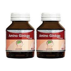 Amsel Amino Gingko Plus ผลิตภัณฑ์เสริมอาหารแอมเซล อะมิโน กิงโกะพลัส สารสกัดจากใบแปะก๊วย บรรจุ 45 แคปซูล แพ็ก 2