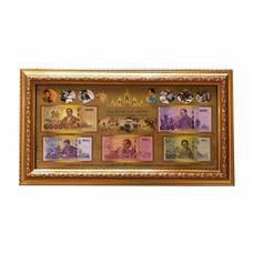 เยี่ยมศิลป์ กรอบภาพ ธนบัตร สะสมของในหลวงราชกาลที่ 9 (พื้นเขียวขี้ม้า) YS-0043