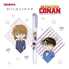 ZEBRA MILDLINER Detective Conan ปากกาเน้นข้อความ 2 หัว (แพ็ก 10 ด้าม) สี Mild Violet