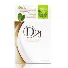 D24 Orga ผลิตภัณฑ์เสริมอาหาร ดี ทเวนตี้โฟร์ ออก้า 20 แคปซูล