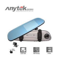 Anytek กล้องติดรถหน้า-หลัง รุ่น G77 Black