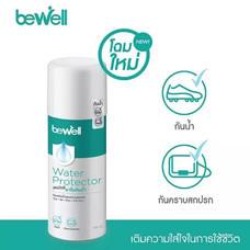 Bewell Nano Spray Water Protector สเปรย์กันน้ำรองเท้า และกระเป๋า
