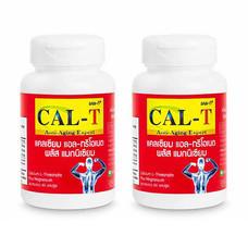 Cal-T แคลเซียม แอล-ทรีโอเนต พลัส แมกนีเซียม จำนวน 2 ขวด (60 แคปซูล/ขวด)