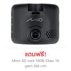Mio กล้องติดรถยนต์ MiVue C330 GPS