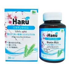 HARU Biotin Max ผลิตภัณฑ์เสริมอาหารฮารุ ไบโอติน แม็กซ์ บรรจุ 30 แคปซูล/กระปุก แพ็ก 2